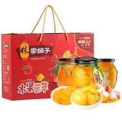 林家铺子水果混合罐头礼盒 39.92元(需买4件,共159.68元)