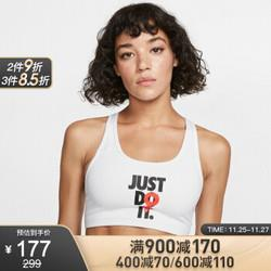 胜道运动Nike耐克女士夏新品运动服瑜伽训练背心健身快干内衣休闲胸衣127.26元