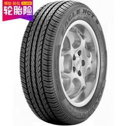 GOODYEAR固特异NCT5汽车轮胎225/55R17101H