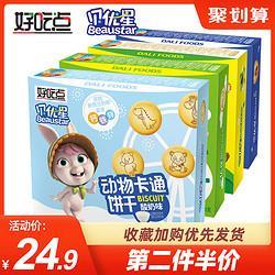 达利园贝优星儿童数字饼干90g*4盒健康营养零食早教动物卡通组合17.42元