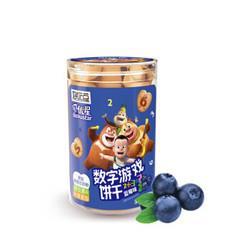 达利园好吃点贝优星心形数字蓝莓味135g添加新西兰奶粉零食代餐营养早餐儿童卡通饼干*2件13.9元(合6.95元/件)