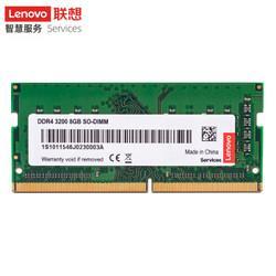 Lenovo联想DDR432008GB笔记本内存条209元