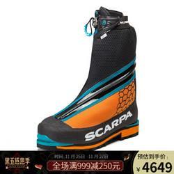 SCARPA登山鞋男鞋PHANTOM幻影技术新版高海拔攀登鞋防水保暖攀冰鞋黑拼橙39