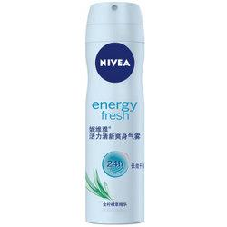 NIVEA妮维雅活力清新爽身气雾150ml*3件    67.5元(合22.5元/件)
