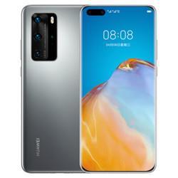 HUAWEI华为P40?Pro5G智能手机8GB+128GB冰霜银6588元