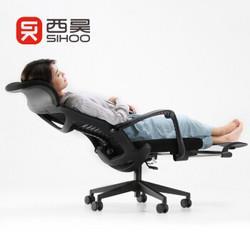 SIHOO西昊M81C-101人体工学座椅(含脚托)