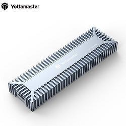 YottamasterSO2M.2固态硬盘盒228元