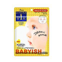 KOSE高丝婴儿肌精油补水面膜玻尿酸高保湿型7片