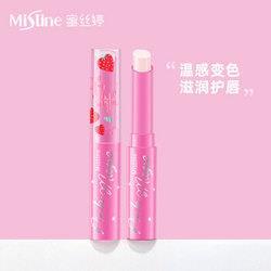 Mistine草莓变色唇膏1.7g(每下单3件赠同款唇膏1件)*6件