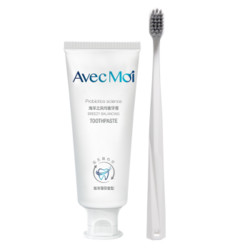 AvecMoi海洋之风益生菌牙膏牙刷套装牙膏100g+牙刷x1(清新口气深度清洁)*2件
