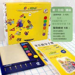 京东PLUS会员:逻辑狗家庭版1阶(六钮板)