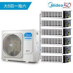 Midea美的一拖四变频一级能效多联风管机空调大6匹MDS-H160W(E1)28749元(需用券)