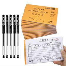 5支笔2本收据定制单据二联销货送货单券后¥1.1