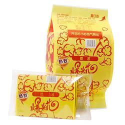 热烈微波炉爆米花奶油味爆裂玉米粒家用零食玉米花草莓味香橙5包9.8元