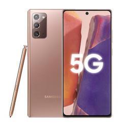 SAMSUNG三星GalaxyNote205G智能手机8GB+256GB 5139元(需用券)