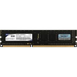 光威(Gloway)8GBDDR31600频率台式机内存条/战将系列189元