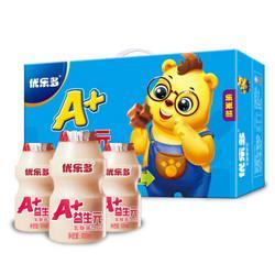 优乐多乳酸菌饮品礼盒牛奶发酵益生菌饮料礼盒100ml*40瓶*3件