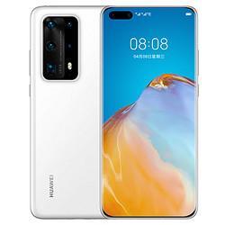 HUAWEI华为P40Pro+5G智能手机8GB+256GB7685元