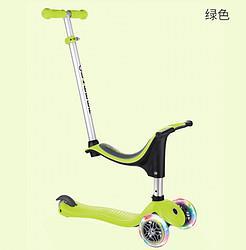 GLOBBER高乐宝多功能儿童滑板车709元