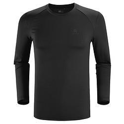 Kailas凯乐石户外运动男款长袖功能T恤    119元(需用券)