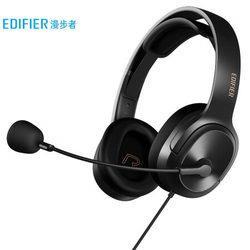 EDIFIER漫步者()USBK5000专业考试耳机头戴式电脑耳麦黑色360.05元