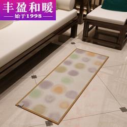 丰盈和暖碳晶膜地暖垫取暖毯客厅沙发暖脚垫电热地毯家用便携电热板加热垫高温速热电热垫150*50LG0981419元