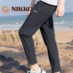 Nikko日高户外速干裤男夏季薄款长裤运动徒步裤弹力休闲快干裤57.5元