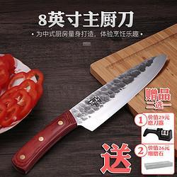 山城铁匠邓家刀主厨厨房西式料理厨师刀具切片刀切肉菜刀家用锤纹104.53元