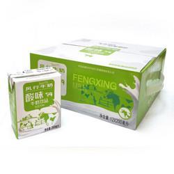 Fengxingmilk风行牛奶酸味牛奶饮品200ml*12盒 19.9元