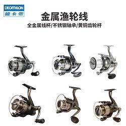 迪卡侬渔轮全金属纺车轮海杆轮鱼轮海竿轮渔线轮路亚抛竿轮CAP125.57元