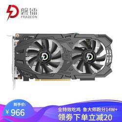 磐镭GTX1060DDR5电脑显卡吃鸡游戏独立显卡LOL/绝地求生3G966元(需用券)
