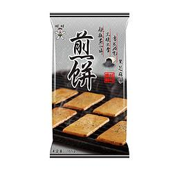 旺旺煎饼芝麻味165g*20件99.75元(合4.99元/件)