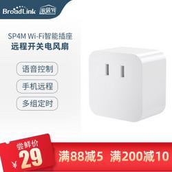 BroadLink博联SP4M智能插座10A白色20.5元(需用券)