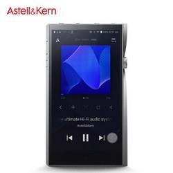 Iriver艾利和A&futuraSE200便携HIFI音乐播放器256GB