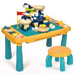 HUIQIBAOTOYS汇奇宝大颗粒积木桌单椅+109颗粒滑道+4个收纳盒38.8元(需用券)