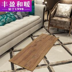 丰盈和暖碳晶膜地暖垫取暖毯客厅沙发暖脚垫电热地毯家用便携电热板加热垫高温速热电热垫150*50LG0772375元