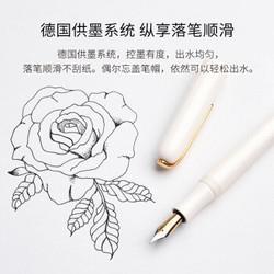 KACO大师14K金尖钢笔金笔签字笔办公礼盒节日高档礼品商务墨水笔象牙白(电镀EF尖)219.1元