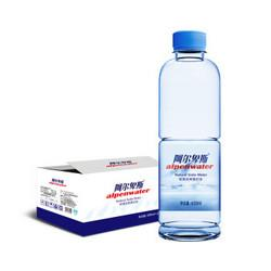 Alpenliebe阿尔卑斯天然苏打水400ml*24瓶高ph值无气饮用水弱碱性矿泉水 89.01元