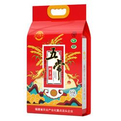 pinguanshanshi品冠膳食东北五常醉香稻大米5kg*5件 171.2元(需用券,合34.24元/件)
