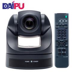 戴浦DP-D70U3高清视频会议摄像头 1460元