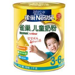 Nestlé雀巢雀巢(Nestle)儿童奶粉3+桶装1000克 99.75元(需买2件,共199.5元,需用券)