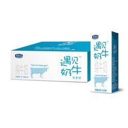 JUNLEBAO君乐宝遇见奶牛全脂营养早餐奶优质乳蛋白250ml*24礼盒装 46元