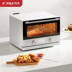 方太(FOTILE)YZK26-E1小方盒家用多功能台式蒸烤烘炸一体机蒸箱烤箱二合一智能烘焙电蒸汽烤箱3999元