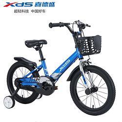 XDS喜德盛儿童自行车 399