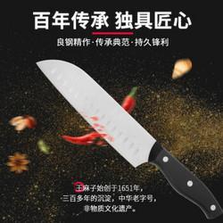 王麻子三德刀厂家直销料理水果刀刀具小号刀轻便主厨菜刀12.9元包邮