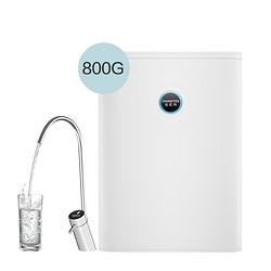 CHANITEX佳尼特CTR800-X2净水器800G大流量大白Pro 2999元(需用券)