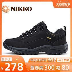 nikko日高防水登山鞋男黑色户外鞋女防滑耐磨徒步鞋男士爬山鞋308元