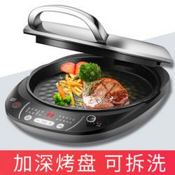 SUPOR苏泊尔苏泊尔(SUPOR)电饼铛家用双面加热煎烤机可拆洗加深烤盘JD30R811智能火红点239