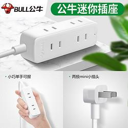BULL公牛bull公牛插座插排正品插线板多功能带USB智能插板带线1.8/3/5米拖接线板家用排插18.9元(包邮)