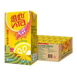 维他奶维他锡兰风味柠檬茶250ml*24盒*2件